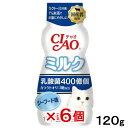 CIAO(チャオ) 乳酸菌ミルク シーフード味 120g 国産 6個入り【HLS_DU】 関東当日便