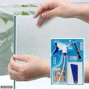 バックスクリーン ARTI(アルティ)60 サンド(65×50cm)+フィルム貼り道具セット 関東当日便