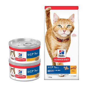 サイエンスダイエット シニア チキン 高齢猫用 1