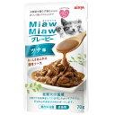 アイシア MiawMiaw グレービー ツナ味 70g 12袋入り 関東当日便