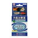 動物用医薬品 観賞魚用魚病薬 ニチドウ アグテンパウダー 1g×3包 熱帯魚 金魚