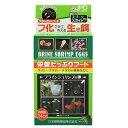 日本動物薬品 ニチドウ ブラインシュリンプエッグス 24cc ソルトレイク産 関東当日便
