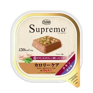 シュプレモ カロリー