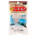 キョーリン フィーダーカップ(冷凍えさ入れ)2個 関東当日便