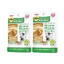 アイシア MiawMiaw クリーミーパウチ 本枯れ節風味 40g お買い得2個 関東当日便