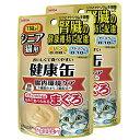アイシア シニア猫用 健康缶パウチ 腸内環境ケア 40g お買い得2個 関東当日便