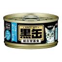 アイシア 黒缶ミニ しらす入りまぐろとかつお 80g(まぐろの白身のせ)3缶 関東当日便