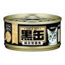 アイシア 黒缶ミニ ささみ入りまぐろとかつお 80g(まぐろの白身のせ)3缶 関東当日便