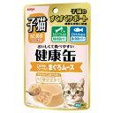 アイシア 子猫のための健康缶パウチ まぐろムース 40g お買い得3個 関東当日便