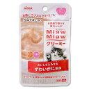 アイシア MiawMiaw クリーミーパウチ ずわいがに風味 40g お買い得5個 関東当日便