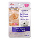 アイシア MiawMiaw クリーミーパウチ ほたて風味 40g お買い得5個 関東当日便