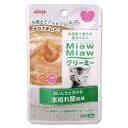 アイシア MiawMiaw クリーミーパウチ 本枯れ節風味 40g お買い得5個 関東当日便