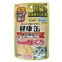 箱売り アイシア シニア猫用 健康缶パウチ 腸内環境ケア 40g お買い得48個 関東当日便