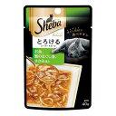 アウトレット品 シーバ アミューズ とろけるシーフードスープ お魚 蟹のほぐし身 ささみ 40g 3個入 訳あり 関東当日便