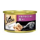シーバ デリ お魚のほぐし身に蟹添え 85g(缶詰)キャットフード シーバ 12缶入 関東当日便