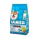 アイムス 成犬用 体重管理用 チキン 小粒 2.6kg ドッグフード 正規品 IAMS 関東当日便