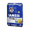 アイムス 11歳以上用 毎日の健康ケア チキン 小粒 8kg ドッグフード 正規品 IAMS 関東当日便