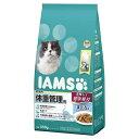 アイムス 成猫用 体重管理用 まぐろ味 550g キャットフード 正規品 IAMS【HLS_DU】 関東当日便
