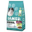 アイムス 成猫用 体重管理用 チキン 1.5kg キャットフード 正規品 IAMS 関東当日便