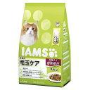 アイムス 成猫用 毛玉ケア チキン 1.5kg キャットフード 正規品 IAMS 関東当日便