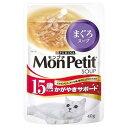 お買得セット モンプチ スープ 15歳以上用 かがやきサポート まぐろスープ 40g キャットフード 超高齢猫用 お買い得3袋入 関東当日便