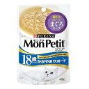 お買得セット モンプチ スープ 18歳以上用 かがやきサポート まぐろスープ 40g お買い得3袋入 関東当日便