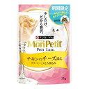 お買得セット モンプチ プチリュクスパウチ チキンのチーズ添え 35g 3袋入 関東当日便