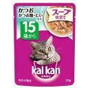 お買得セット カルカン パウチ スープ仕立て 15歳から かつお節入りかつおとたい 70g 超高齢猫用 6袋入 関東当日便