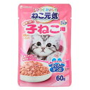 箱売り ねこ元気 総合栄養食 パウチ健康に育つ子猫用(離乳から12ヶ月)まぐろ入りかつお 60g 子猫用 お買い得120袋入 関東当日便