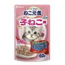 箱売り ねこ元気 総合栄養食 パウチ健康に育つ子猫用(離乳から12ヶ月)まぐろ・白身魚・あじ入りかつお 60g 子猫用 お買い得120袋入 関東当日便