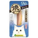 お買得セット いなば CIAO(チャオ) 焼かつお ほたて味 1本 猫 おやつ お買い得2個入 関東当日便