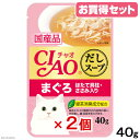 お買得セット いなば CIAO(チャオ)だしスープ パウチ まぐろ ほたて貝柱・ささみ入り 40g 猫 キャットフー…