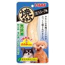 お買得セット いなば(犬用) 焼ささみ ガラスープ味 1本 犬 おやつ ささみ 2個入 関東当日便