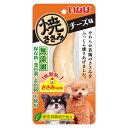 お買得セット いなば(犬用) 焼ささみ チーズ味 1本 犬 おやつ ささみ 2個入 関東当日便