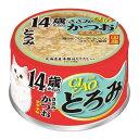 いなば CIAO(チャオ) とろみ 14歳からのささみ・かつお ホタテ味 80g 3缶入 関東当日便