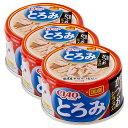 いなば CIAO(チャオ) とろみ ささみ・かつお シラス入り 80g 3缶【HLS_DU】 関東当日便