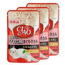 お買得セット いなば CIAO(チャオ)パウチ 1歳までの子猫用 まぐろ・ささみ 40g CIAO(チャオ) 国産 3袋 関東当日便