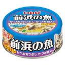 いなば 前浜の魚 かつお丸つぶし かつお節入り 115g キャットフード 3缶 関東当日便