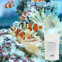 人工海水 ブルーマリン 50リットル用(10リットル用×5袋・1.75kg) 人工海水 関東当日便