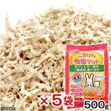 ダニなどの害虫がいない!ごきげん快適マット お得用500g×5袋セット! 関東当日便