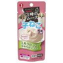 キャネット 3時のムース 子ねこ用 ミルク仕立て 25g キャットフード 3袋 関東当日便