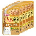 お買得セット いなば CIAO(チャオ) だしスープ まぐろ かつお節・ささみ入り 40g 国産 6袋 関東当日便