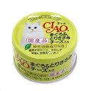 お買得セット いなば CIAO(チャオ) まぐろ&とりささみ チーズ入り 85g キャットフード CIAO チャオ 6缶 関東当日便