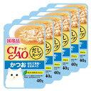 お買得セット いなば CIAO(チャオ)だしスープ パウチ かつお ほたて貝柱・ささみ入り 40g 猫 キャットフード 6袋 関東当日便