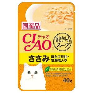 いなば CIAO(チャオ)海老クリームスープ パウチ