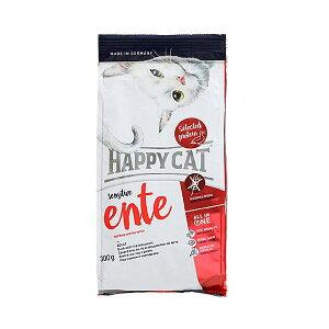 HAPPY CAT センシティブ  エンテ(鴨) グルテンフリー  300g 正規品 関東当日便