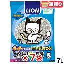 箱売り お一人様1点限り ライオン 新ニオイをとる紙の猫砂  7L お買い得7袋入り 関東当日便