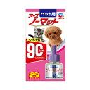 ペット用 アースノーマット 90日用 取替えボトル 45mL 関東当日便