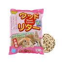 三晃商会 SANKO ウッドリター お徳用 7L お買い得3袋セット 関東当日便