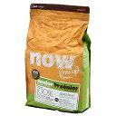 NOW FRESH Grain Free スモールブリード シニア&ウェイトマネジメント 2.72kg 関東当日便